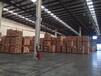 上海闵行大件仓储物流