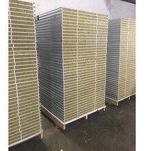 玻镁夹芯板岩棉夹芯板单双玻镁岩棉彩钢板图片