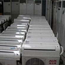 惠州空调回收报价-惠州空调回收价格