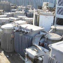 东莞变压器回收站_变压器高价回收