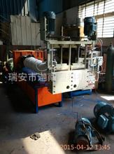 杭州塑料造粒机联系方式