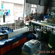 江苏塑料造粒机厂家直销