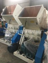 福州塑料粉碎机厂家供应