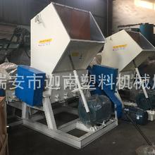 杭州塑料粉碎机销售热线