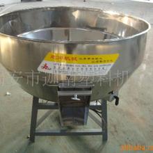 江苏塑料搅拌机厂家批发