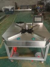 工廠自動化設備通電測試設備圖片