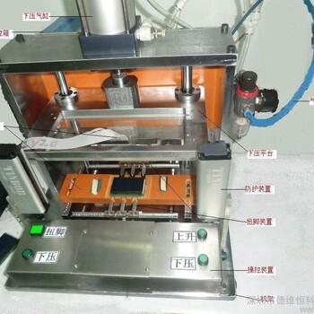 LCD模组检测-广州博阳自动化设备有限公司