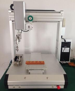 全自动99热最新地址获取非标自动化99热最新地址获取广州非标自动化全自动焊锡机