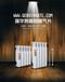 山東暖氣片雙金屬壓鑄鋁散熱器UR7002-300