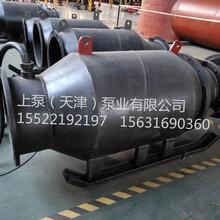 潜水混流泵混流泵厂家QHB混流泵图片
