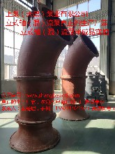 ZLB轴流泵天津立式轴流泵厂家图片