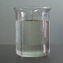 化工原料N甲基吡咯烷酮二異丙基酮