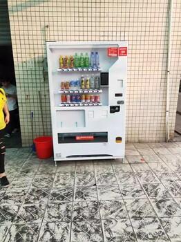 中山自動售貨機合作/投放/租賃