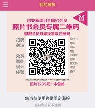 铲屎(喜))姐王彩霞,王大哈士奇美印照片书平台,美宝妈传私人订制