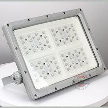 180W冶金厂LED防爆灯