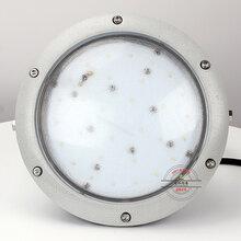 XQD8060防爆燈,60W電站防爆燈