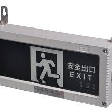 GB8011冶金厂5W防爆标志灯