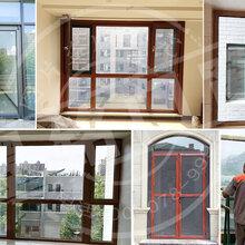 泰安断桥铝门窗-门窗阳光房厂家-山东墨铭门窗