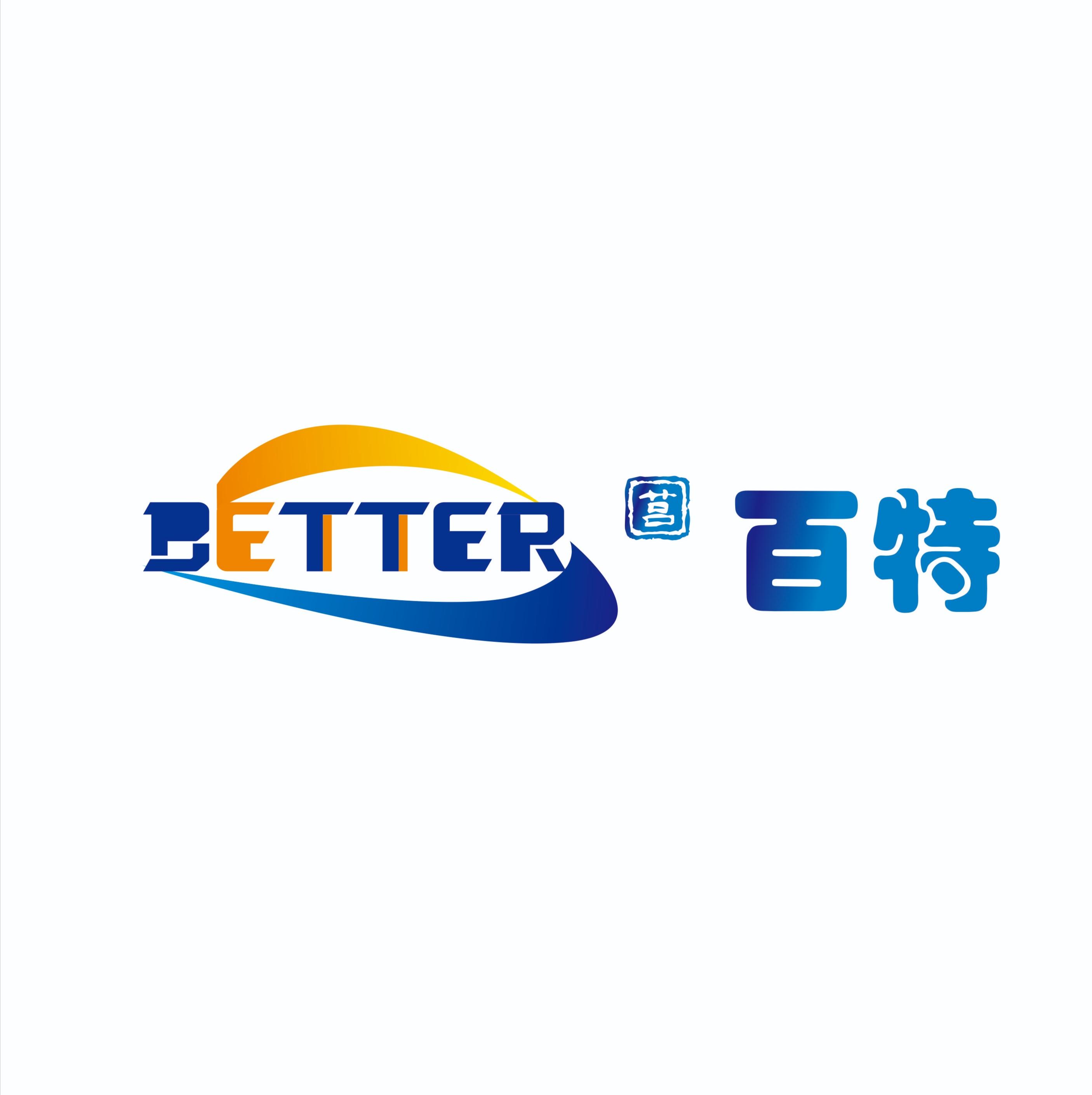 日照市東港區百特工業自動化科技有限公司
