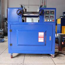 双辊开炼机小型开炼机批发采购_双辊开炼机价格多少钱