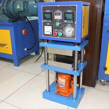 橡胶硫化机平板硫化机图片手动压片机