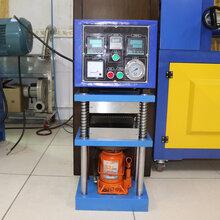小型手动压片机电热压片机价格平板硫化机操作规范