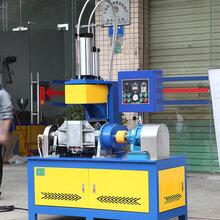 实验室密炼机小型橡胶密炼机的操作流程密炼机厂家价格