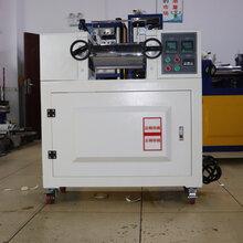 小型开炼机双辊开炼机6寸橡胶开炼机实验室开炼机炼胶机厂家