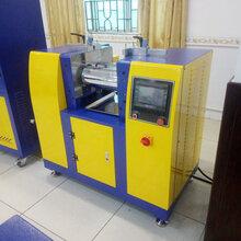 开炼机厂家试验专用PVC开炼机实验室小型开炼机双调程控型开炼机