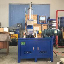 密炼机实验室密炼机陶瓷粉密炼机PVC开炼机密闭式密炼机