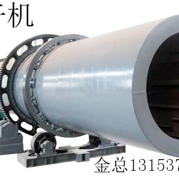 快三福彩官方网站—润华环保2019年全新高质量烘干机干燥机设备
