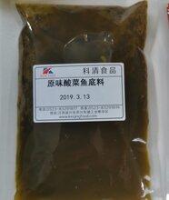 江蘇餐飲醬料代加工醬料包代加工廠家圖片