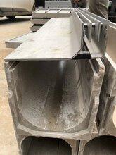 深圳树脂排水沟-缝隙式-线性排水沟-龙岗成品排水沟