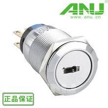 ANU安纽金属旋钮开关19mm选择开关带灯两档三档防水自锁型自复位