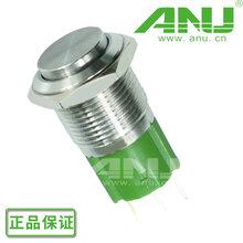 北京热卖ANU安纽16mm不锈钢按钮开关金属开关