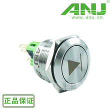 厂家专业生产22mm防水金属按钮标记定制防水金属按钮