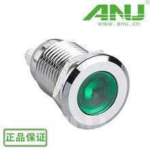 厂家热卖12mm金属双色信号灯指示灯LED不锈钢防水指示灯