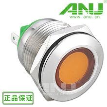 厂家直销ANU安纽19mm金属指示灯金属防水信号灯LED指示灯220