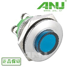 ANU安纽22mm金属信号指示灯不锈钢防水LED指示灯