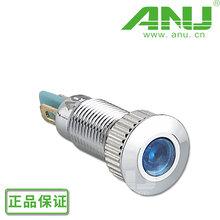 ANU安纽6mm8mm金属指示灯防水金属信号灯