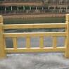 湖南景区护栏的最好接替者仿木护栏,仿木栏杆厂家电话