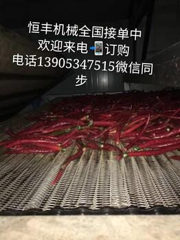 清洗机械食品304烘干机械提升机输送清洗机械网带链条PVC皮带机械