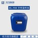 廣州皮革化工-涂飾劑生產廠家皮革染料水水油兩性環保染料水