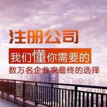 太原市小店区专业代理记账、公司注册的财税服务公司