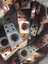 天全废铜回收厂家雅安废铜回收公司