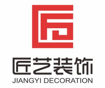 重庆市铜梁区匠艺装饰工程有限公司
