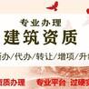 郑州钢结构资质