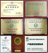 资质代办防水防腐保温工程专业承包资质标准