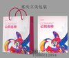 重慶手提袋印刷公司-手提袋印刷一站式服務圖片
