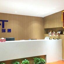 上海资质代办或升级